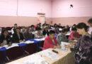 Cеминар-практикум «Актуальные вопросы проектирования и обновления дополнительных общеобразовательных общеразвивающих программ»