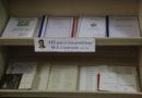 115 лет со дня рождения Михаила Аркадьевича Светлова (Шейнкман)