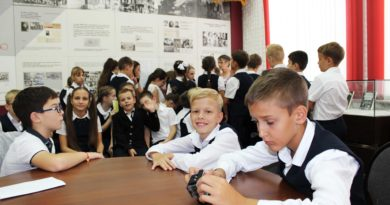 Экскурсии в музее Дворца творчества