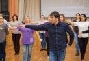 Современные профессиональные компетенции педагога хореографических дисциплин