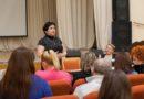 Краевой семинар «Вокально-хоровая работа в творческом коллективе»