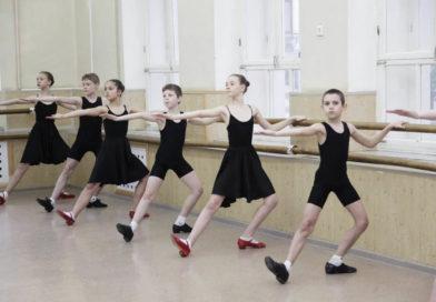 Открытое занятие по народно-сценическому танцу