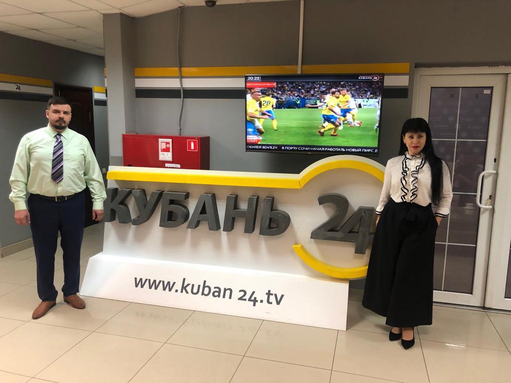 Встреча на телеканале «Кубань 24»