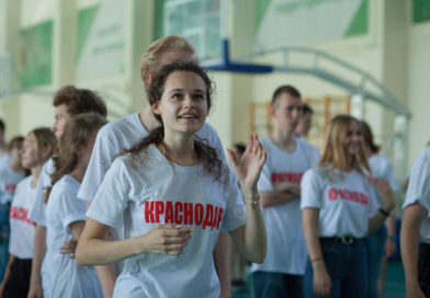 Репетиция Губернаторского бала 2019