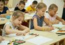 Мастер-классы для учащихся школ