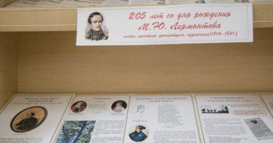 205 лет назад родился Михаил Юрьевич Лермонтов
