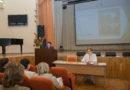 Семинар «Особенности развития музейной педагогики»