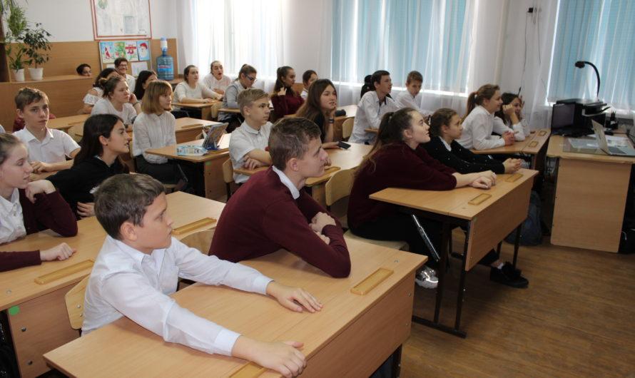 Новогодний цифровой квест 21.12.2019 Тимашевск с/ш №4