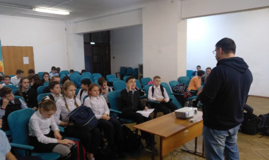 Новогодний цифровой квест 16.12.2019 Краснодар с/ш №63