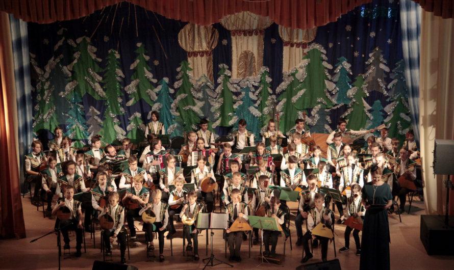 Отчетный концерт оркестра русских народных инструментов «Юные виртуозы» !