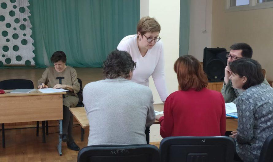 «Методический десант» в г. Белореченск