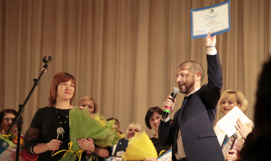 Директор школы Кубани 2020