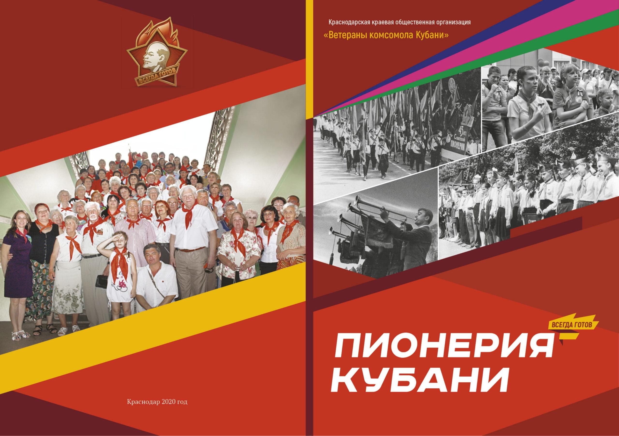 обложка ПК-1